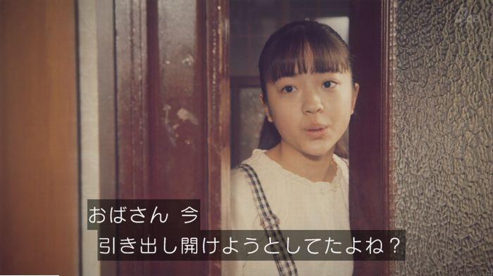 家政婦のミタゾノ 5話のキャプ805