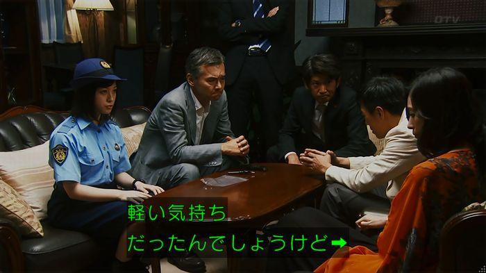 警視庁いきもの係 8話のキャプ674