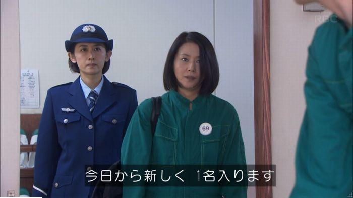 監獄のお姫さま 2話のキャプ137