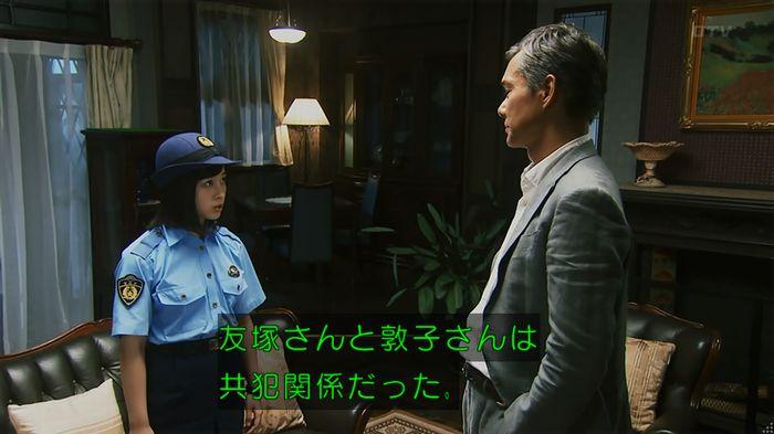 警視庁いきもの係 8話のキャプ764