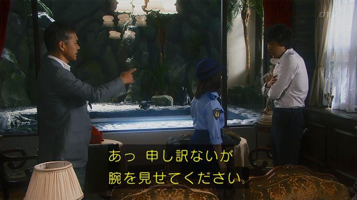 いきもの係 2話のキャプ254