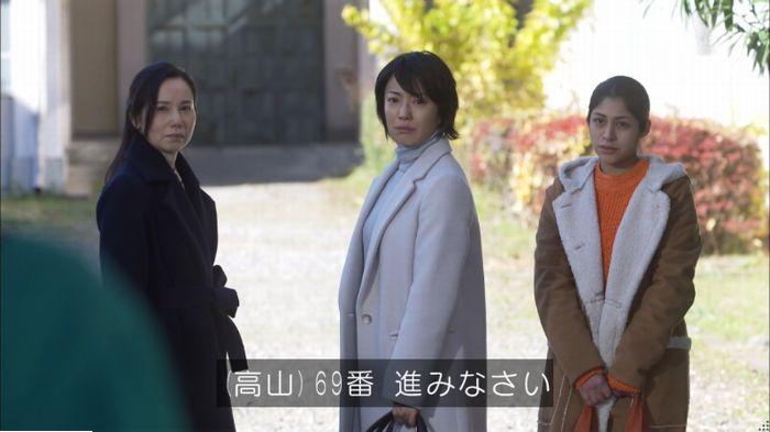 監獄のお姫さま 8話のキャプ219