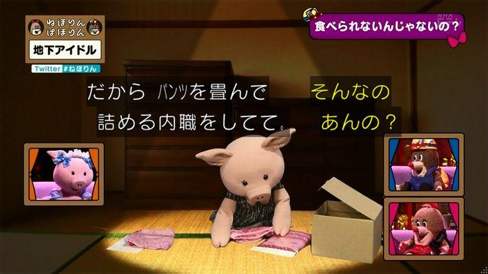 ねほりん 地下アイドル回のキャプ156