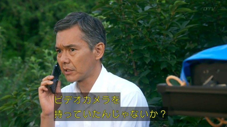 いきもの係 4話のキャプ584