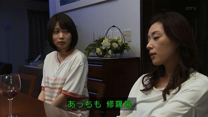 ウツボカズラの夢3話のキャプ487