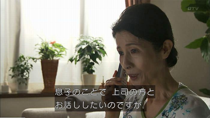 ウツボカズラの夢6話のキャプ466