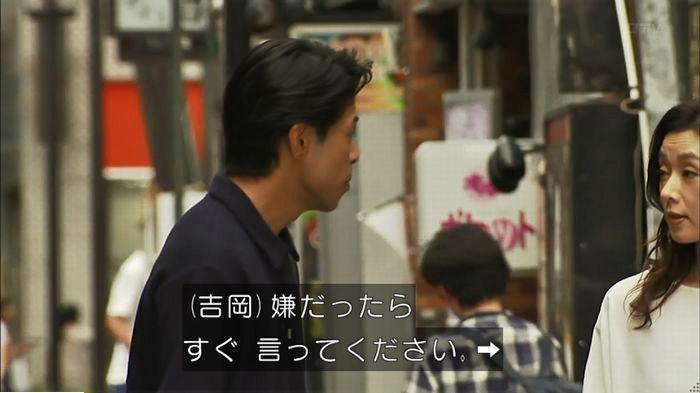 ウツボカズラの夢5話のキャプ229