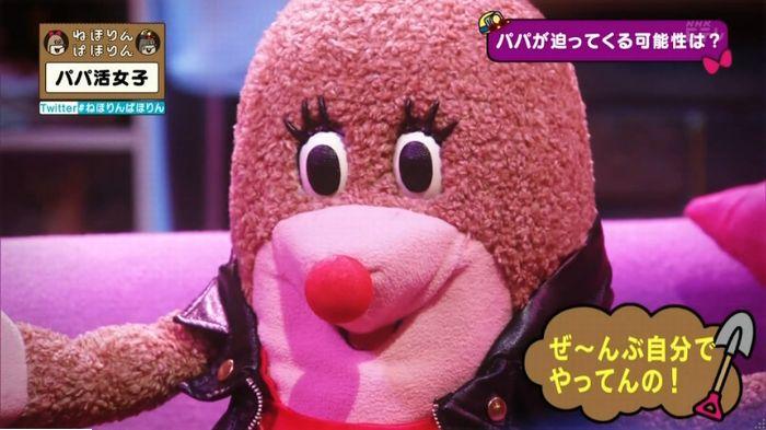 ねほりんぱほりんのキャプ409