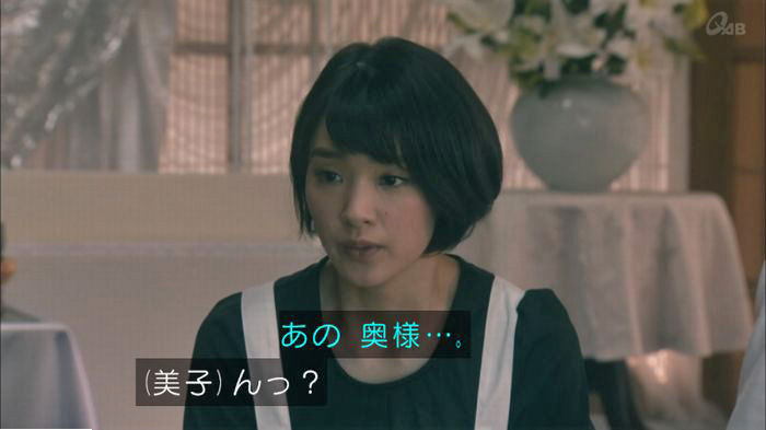 家政夫のミタゾノ4話のキャプ487
