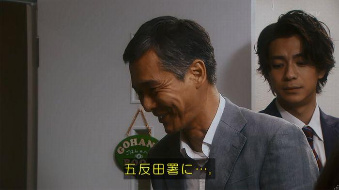 いきもの係 5話のキャプ114