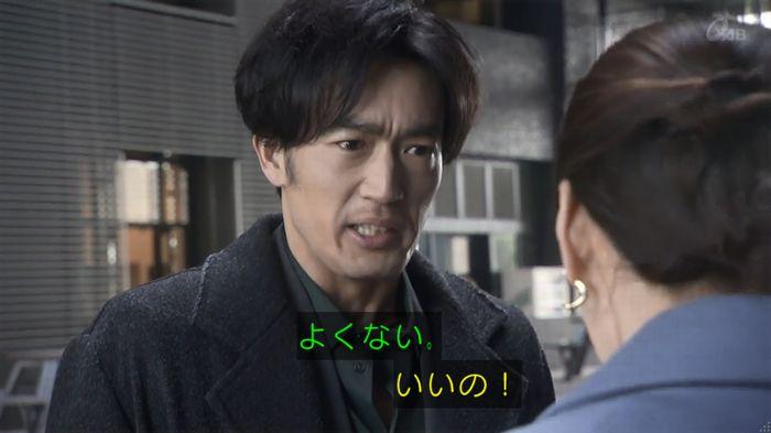 奪い愛 4話のキャプ569