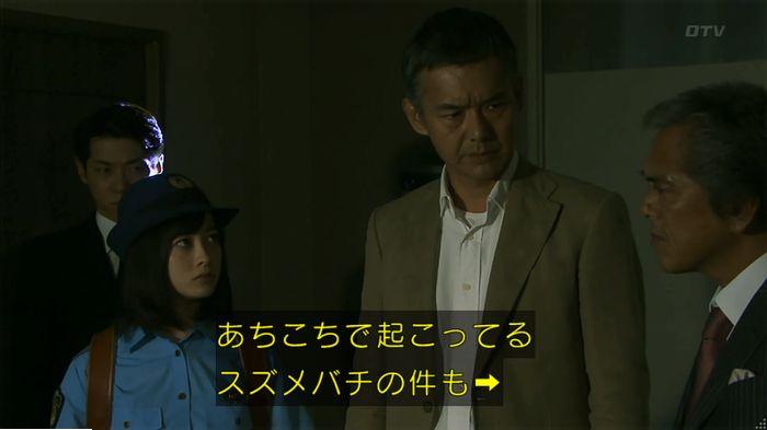 警視庁いきもの係 最終話のキャプ13