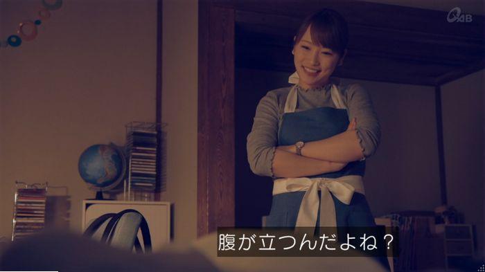 家政婦のミタゾノ 5話のキャプ381