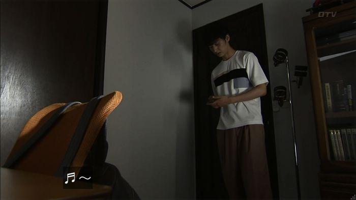 ウツボカズラの夢4話のキャプ286