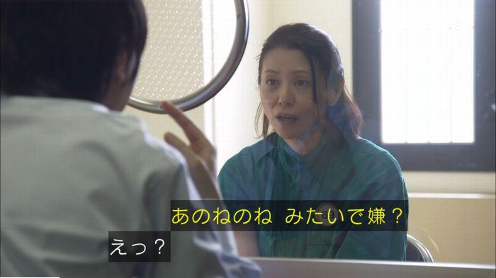 監獄のお姫さま 7話のキャプ273