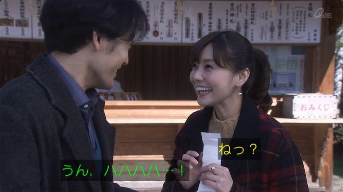 奪い愛 6話のキャプ463