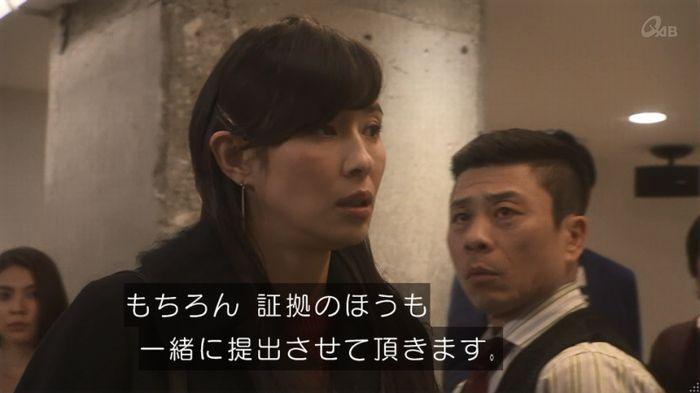 奪い愛 5話のキャプ661