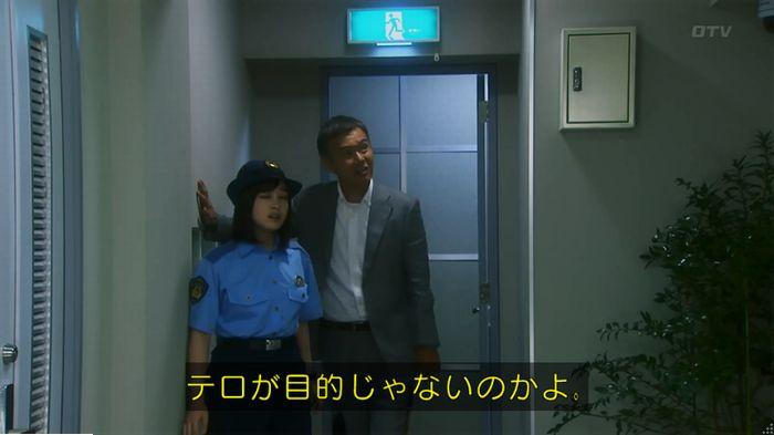 警視庁いきもの係 最終話のキャプ528