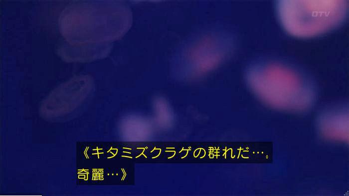 海月姫のキャプ650