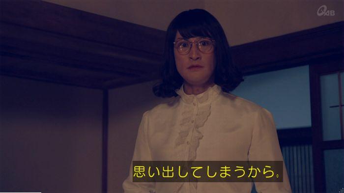 家政婦のミタゾノ 5話のキャプ384