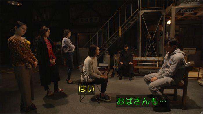 監獄のお姫さま 2話のキャプ464