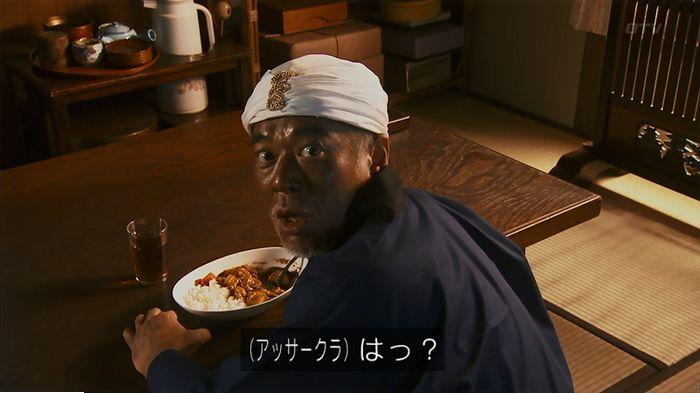 警視庁いきもの係 9話のキャプ244