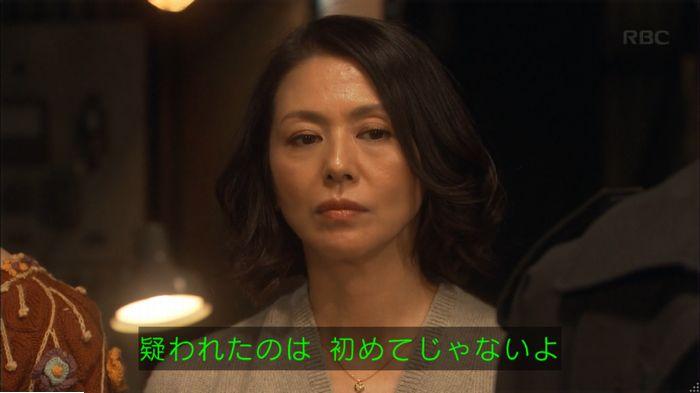 監獄のお姫さま 4話のキャプ341
