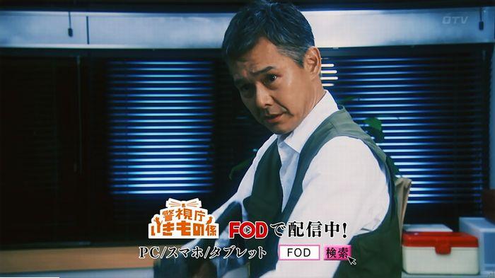 警視庁いきもの係 9話のキャプ839