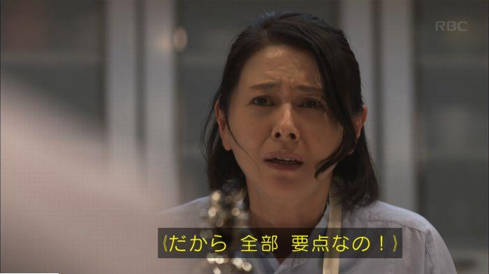 監獄のお姫さま 2話のキャプ516
