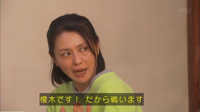 監獄のお姫さま 6話のキャプ594