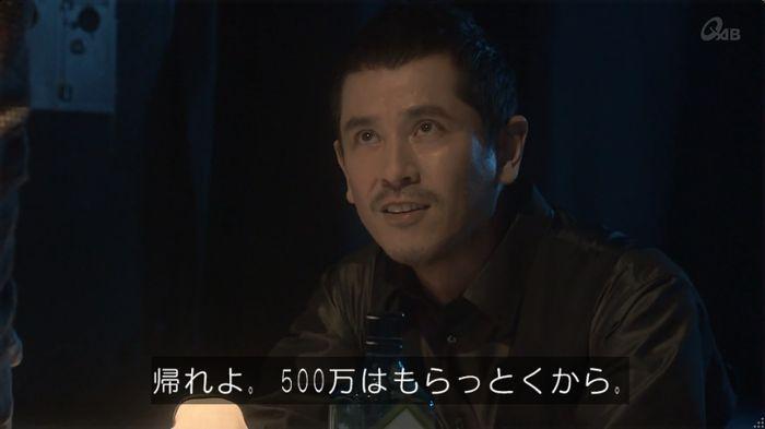 奪い愛 6話のキャプ519