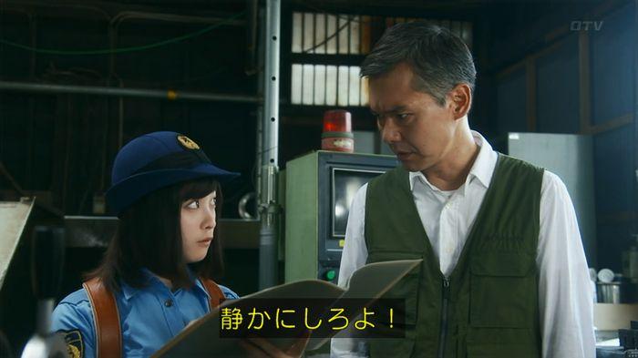 いきもの係 3話のキャプ583