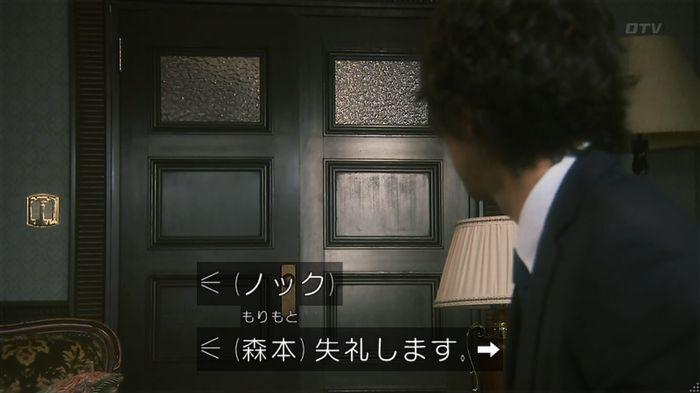 いきもの係 2話のキャプ783
