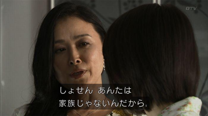 ウツボカズラの夢2話のキャプ632