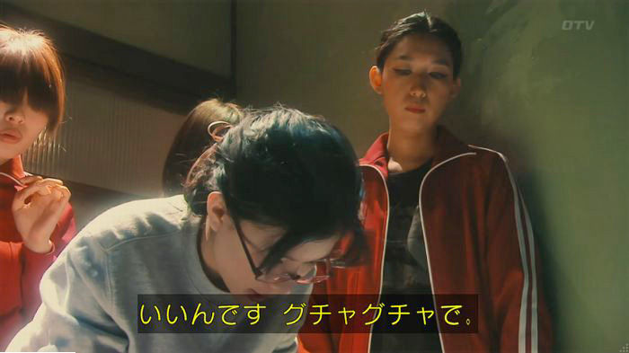 海月姫7話のキャプ533