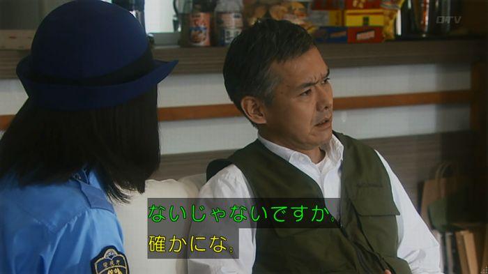 いきもの係 3話のキャプ413