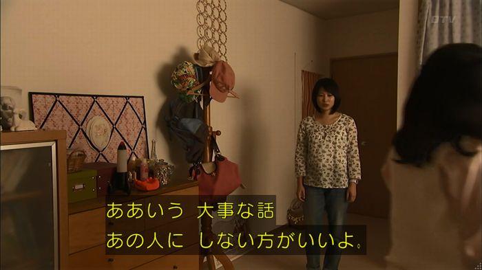 ウツボカズラの夢4話のキャプ204