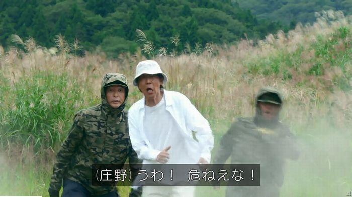警視庁いきもの係 最終話のキャプ215