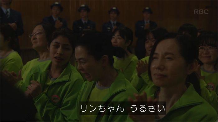 監獄のお姫さま 6話のキャプ523