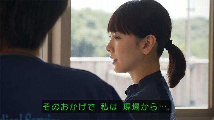 コード・ブルー最終回後編のキャプ96