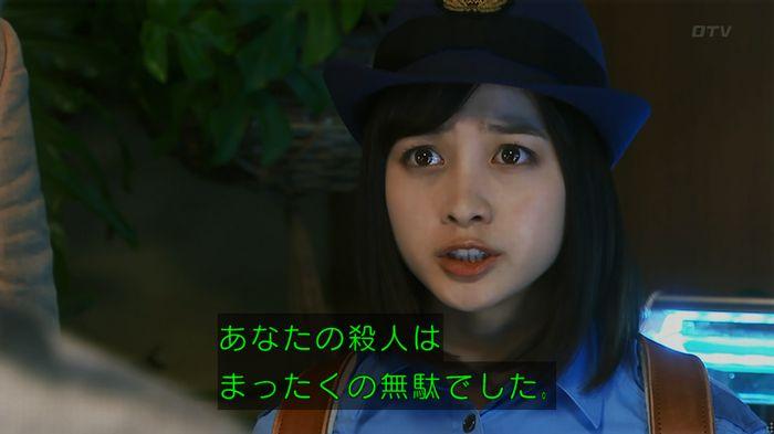 7話のキャプ841