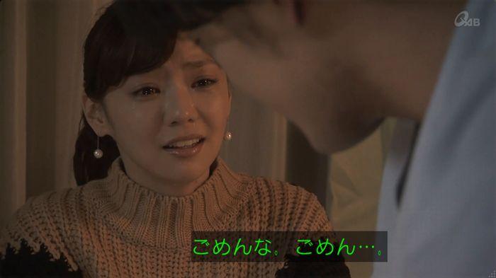 奪い愛 6話のキャプ585