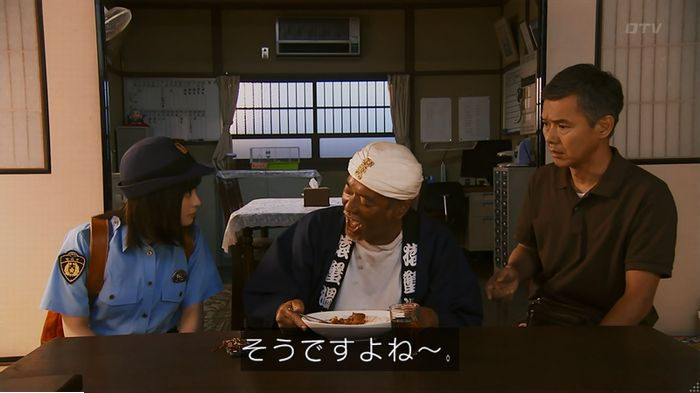 警視庁いきもの係 9話のキャプ256