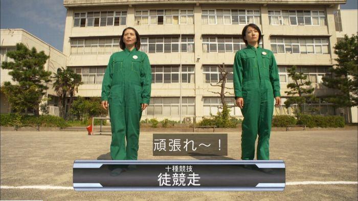 監獄のお姫さま 2話のキャプ539