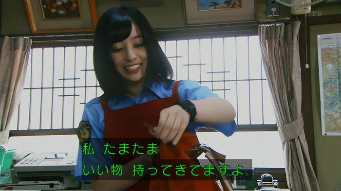 警視庁いきもの係 9話のキャプ154