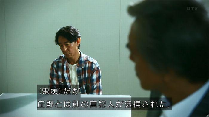 警視庁いきもの係 最終話のキャプ60