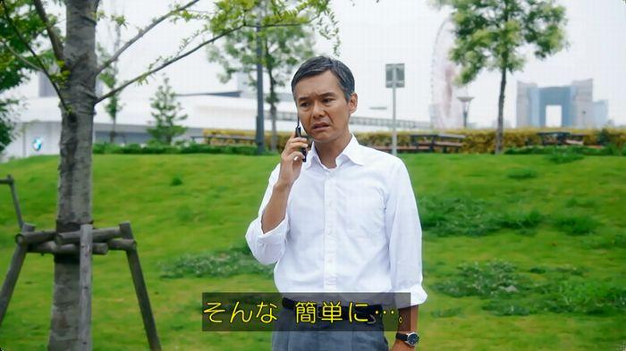 警視庁いきもの係 8話のキャプ6
