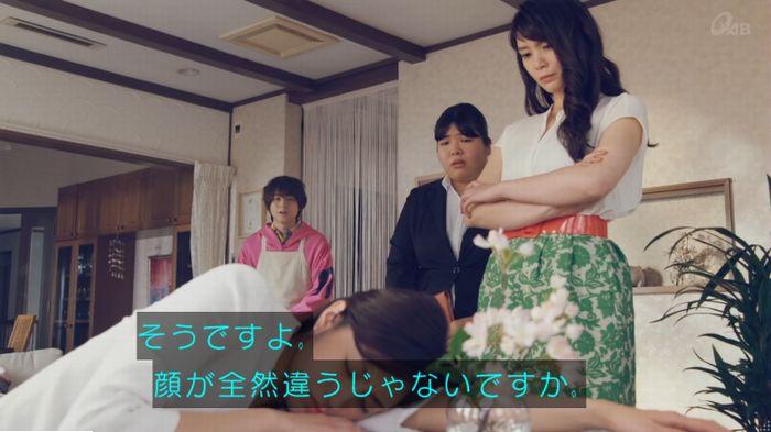 家政婦のミタゾノ 2話のキャプ479