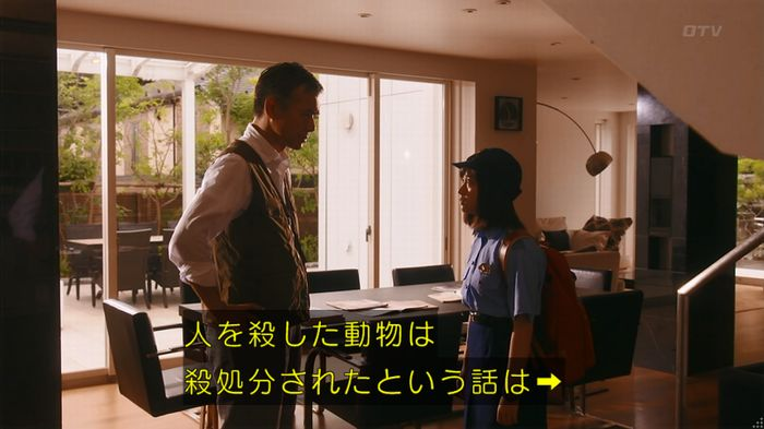 いきもの係 5話のキャプ567
