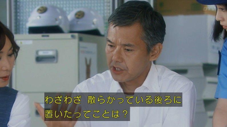 いきもの係 4話のキャプ537